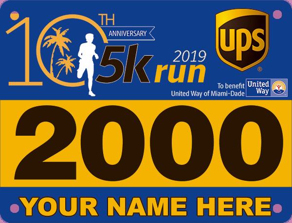 The UPS 5K | TeamFootWorks